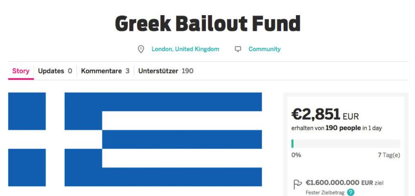 Lasst uns gemeinsam Griechenland retten